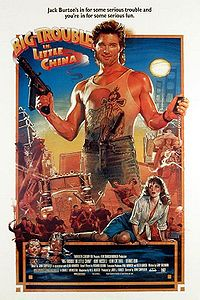 200px-Big_trouble_in_little_china.jpg