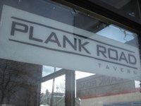 plank-road-tavern.jpg